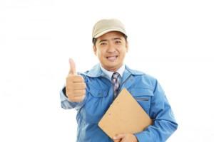 Prospection commerciale : de la marque d'intérêt à la signature du client, comment ne pas briser la chaine de valeur shutterstock 230562265 300x200